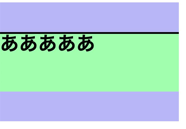 element画像13