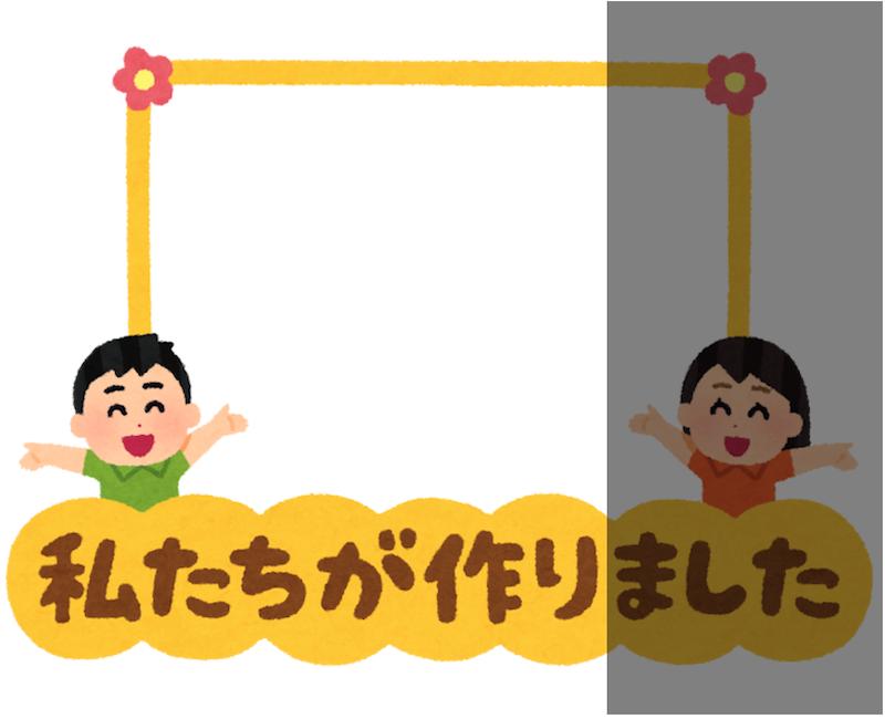 画像blog-css-border-image46