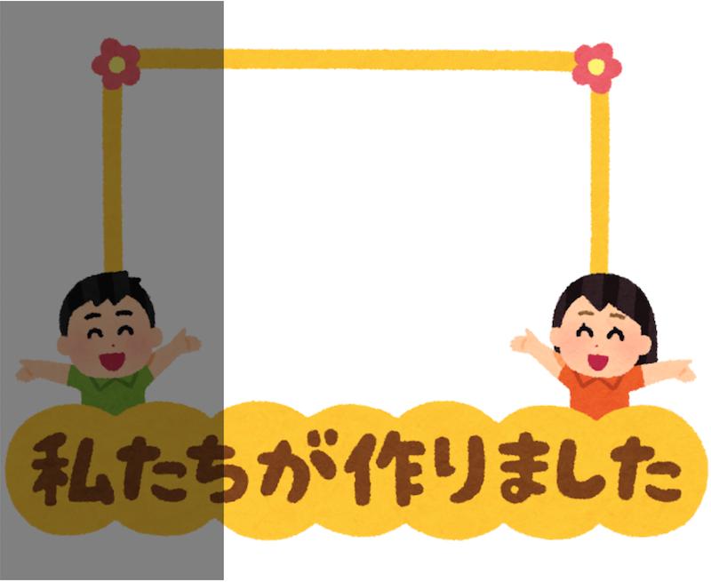画像blog-css-border-image48