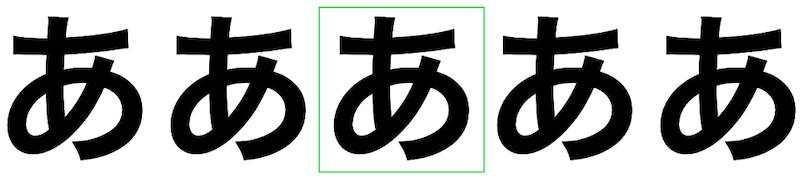 画像blog-outline11