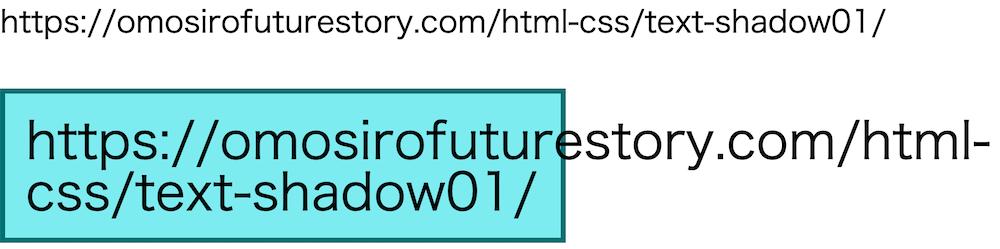 画像blog-overflow-wrap09