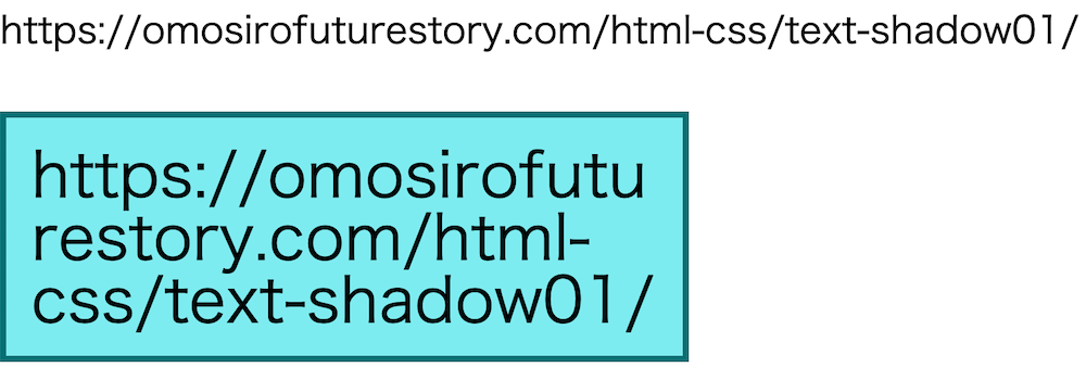 画像blog-overflow-wrap10