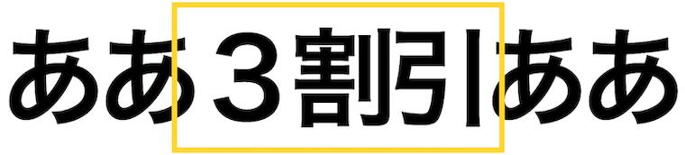 サムネblog-s-outline01