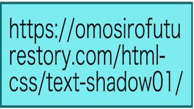 サムネblog-s-overflow-wrap01
