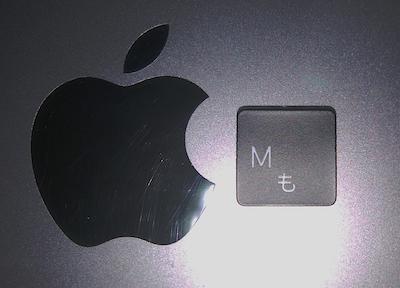 画像apple-care-is-a-macbook01